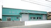 第2パイプ加工工場